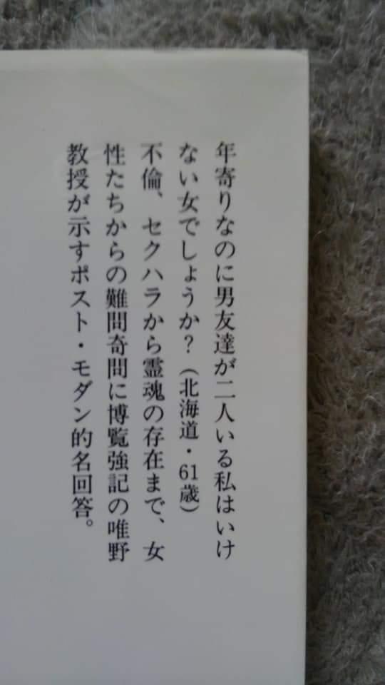 f:id:shogochiba:20210622182453j:plain