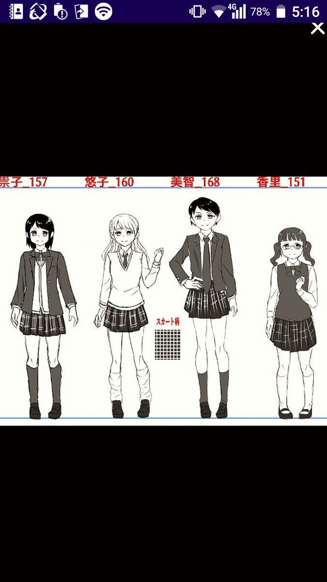 f:id:shogochiba:20210722202051p:plain