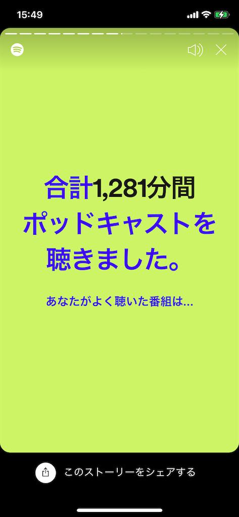 f:id:shogomusic:20201230155353p:image