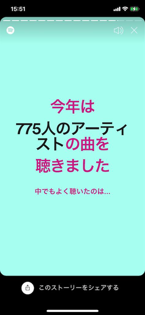 f:id:shogomusic:20201230155451p:image