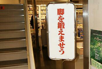 f:id:shogoshimizu:20170818072526j:image