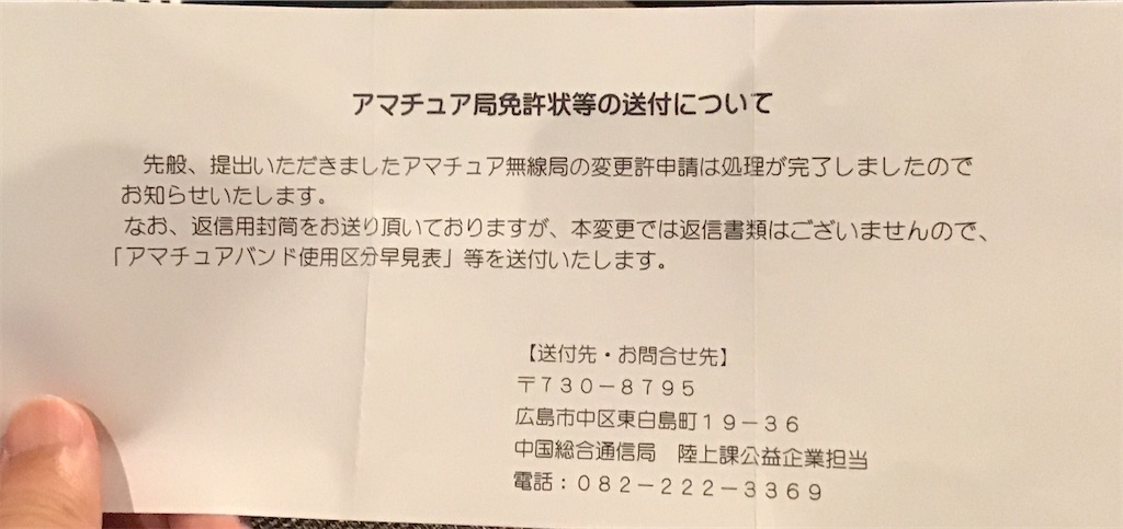 f:id:shogouki3:20200602201642j:image