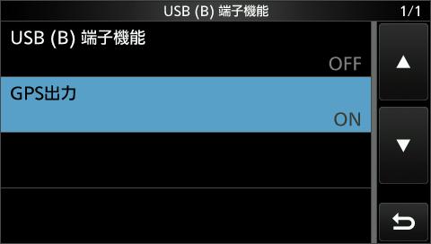 f:id:shogouki3:20200622234547p:plain