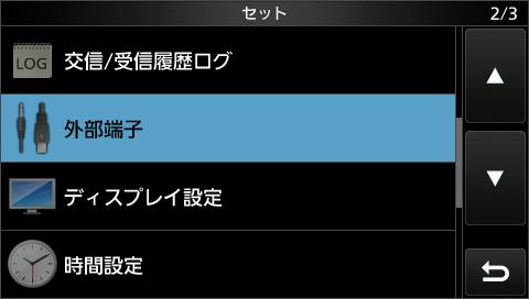 f:id:shogouki3:20200622234743p:plain