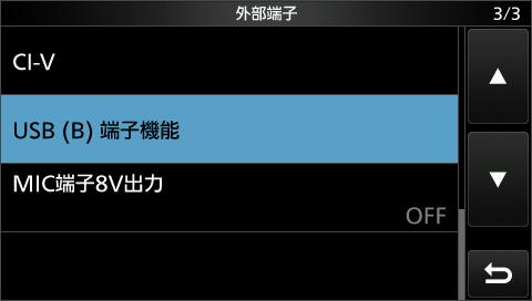 f:id:shogouki3:20200622234746p:plain