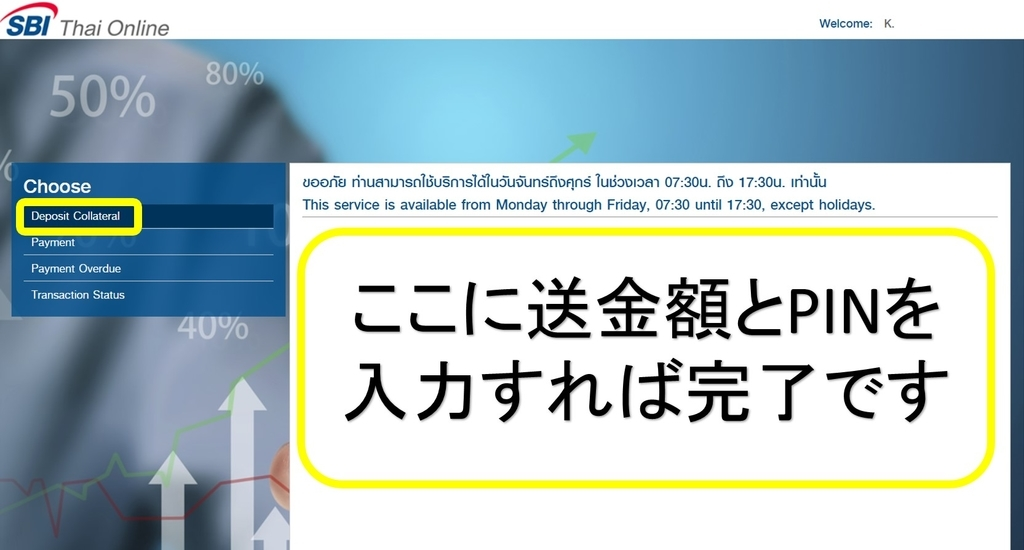 f:id:shogun8:20181110133416j:plain