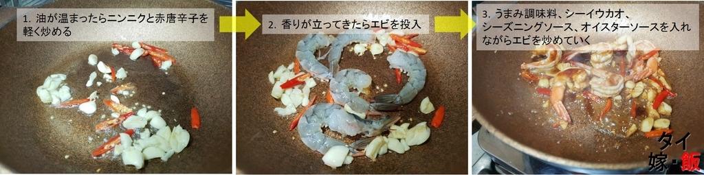 f:id:shogun8:20181123202750j:plain
