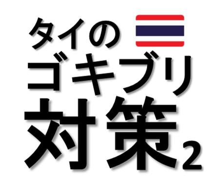 f:id:shogun8:20190104181128j:plain