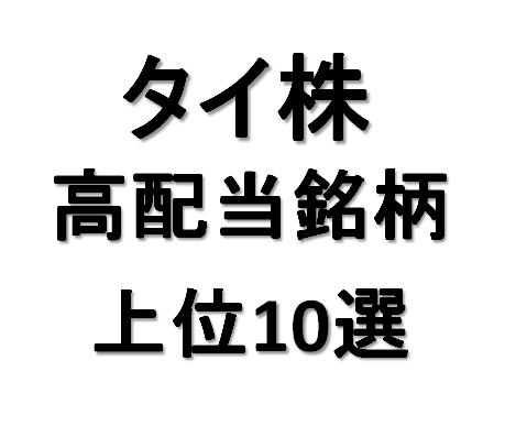 f:id:shogun8:20190114142158p:plain
