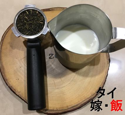 f:id:shogun8:20190114234712p:plain