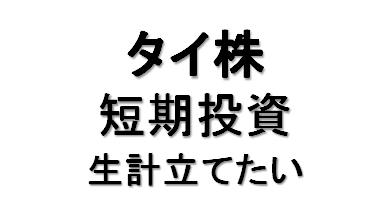 f:id:shogun8:20190129234751p:plain