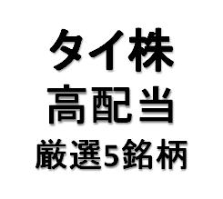 f:id:shogun8:20190202201225p:plain