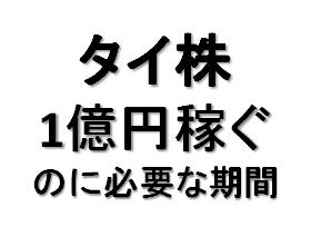 f:id:shogun8:20190207000003p:plain