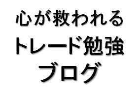 f:id:shogun8:20190209231058p:plain