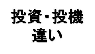 f:id:shogun8:20190210234751p:plain