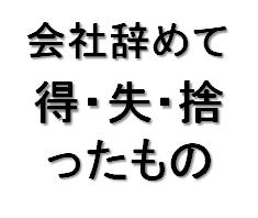 f:id:shogun8:20190212231142p:plain