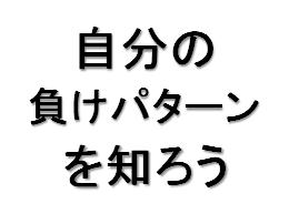 f:id:shogun8:20190215233830p:plain