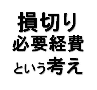 f:id:shogun8:20190219235812p:plain