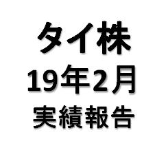 f:id:shogun8:20190308152939p:plain