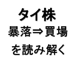f:id:shogun8:20200323162113p:plain
