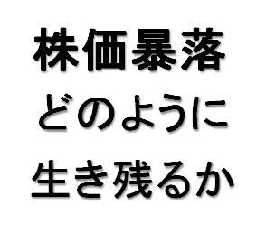 f:id:shogun8:20200328144502p:plain