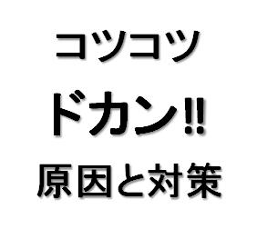 f:id:shogun8:20200409190458p:plain
