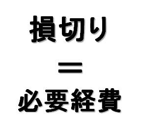 f:id:shogun8:20200410185503p:plain