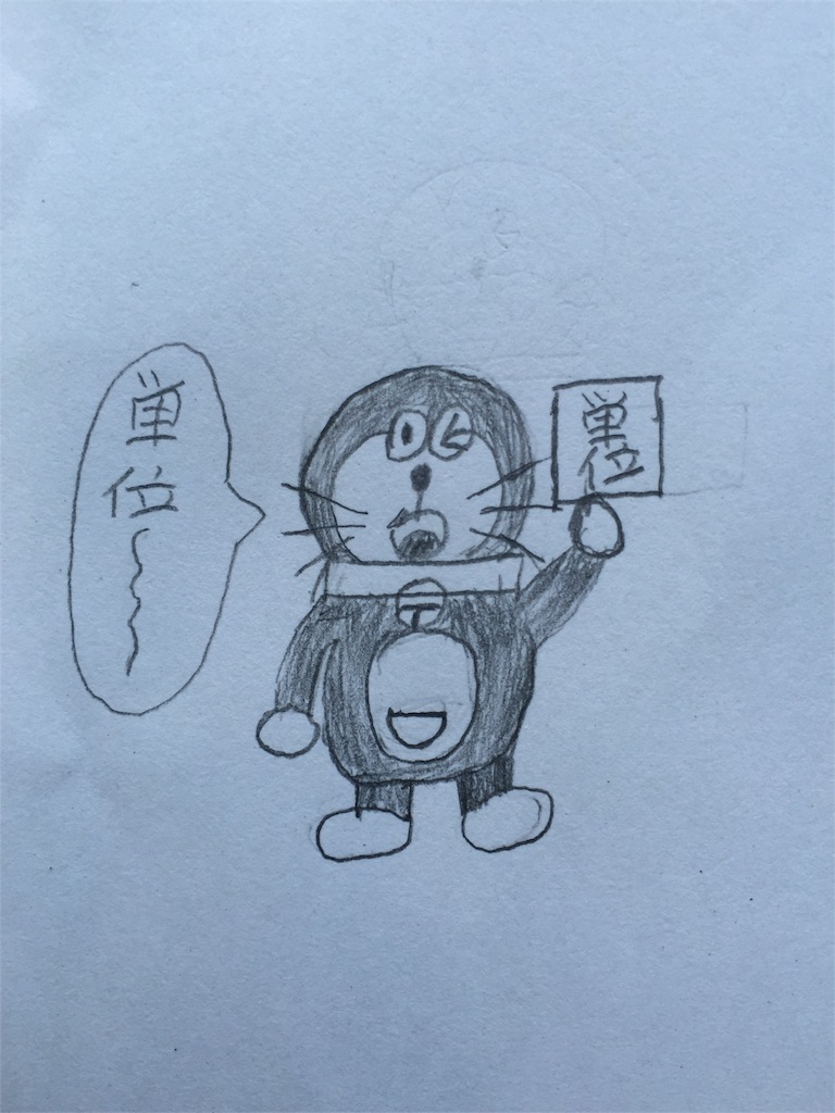 f:id:shogun_heiho:20170412213832j:image