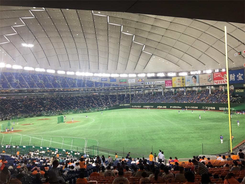 f:id:shogun_heiho:20170923122135j:image