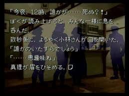 f:id:shohaku:20190806201746j:plain