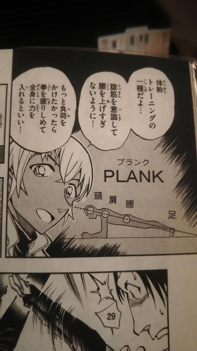 f:id:shohaku:20200105134301j:plain