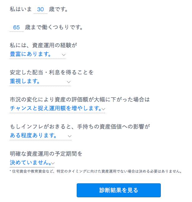 f:id:shohama1232:20160616120148p:plain
