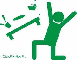f:id:shohei-yokohama:20180228230242j:plain
