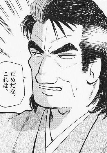 f:id:shohei-yokohama:20180623201755j:plain