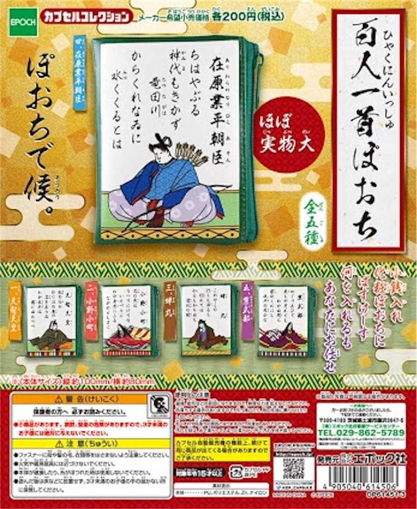 f:id:shohei546151:20180210175527j:image