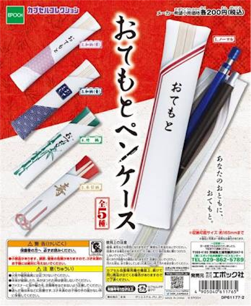f:id:shohei546151:20180221180010j:image