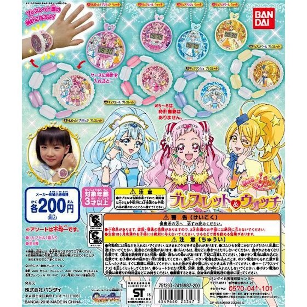 f:id:shohei546151:20180711050211j:image