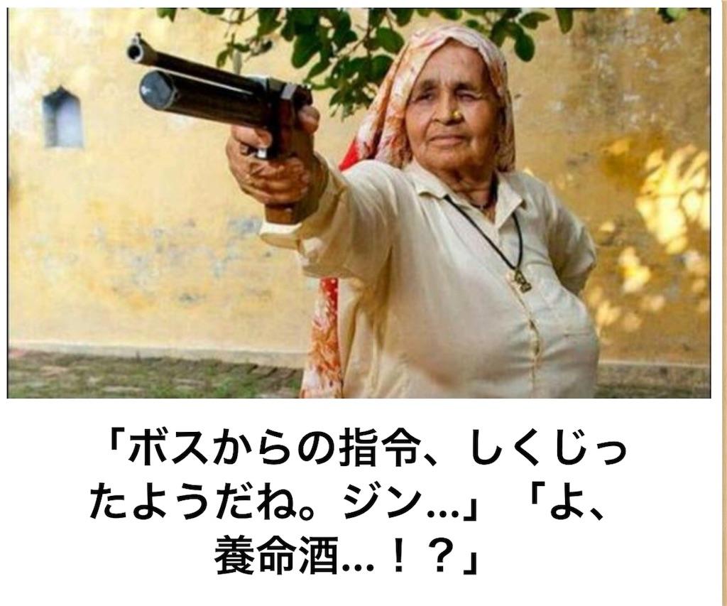 f:id:shohei546151:20180713201545j:image