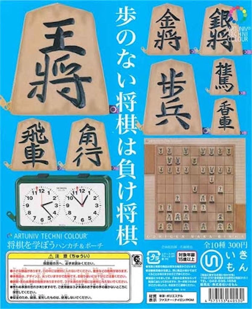 f:id:shohei546151:20180715124737j:image