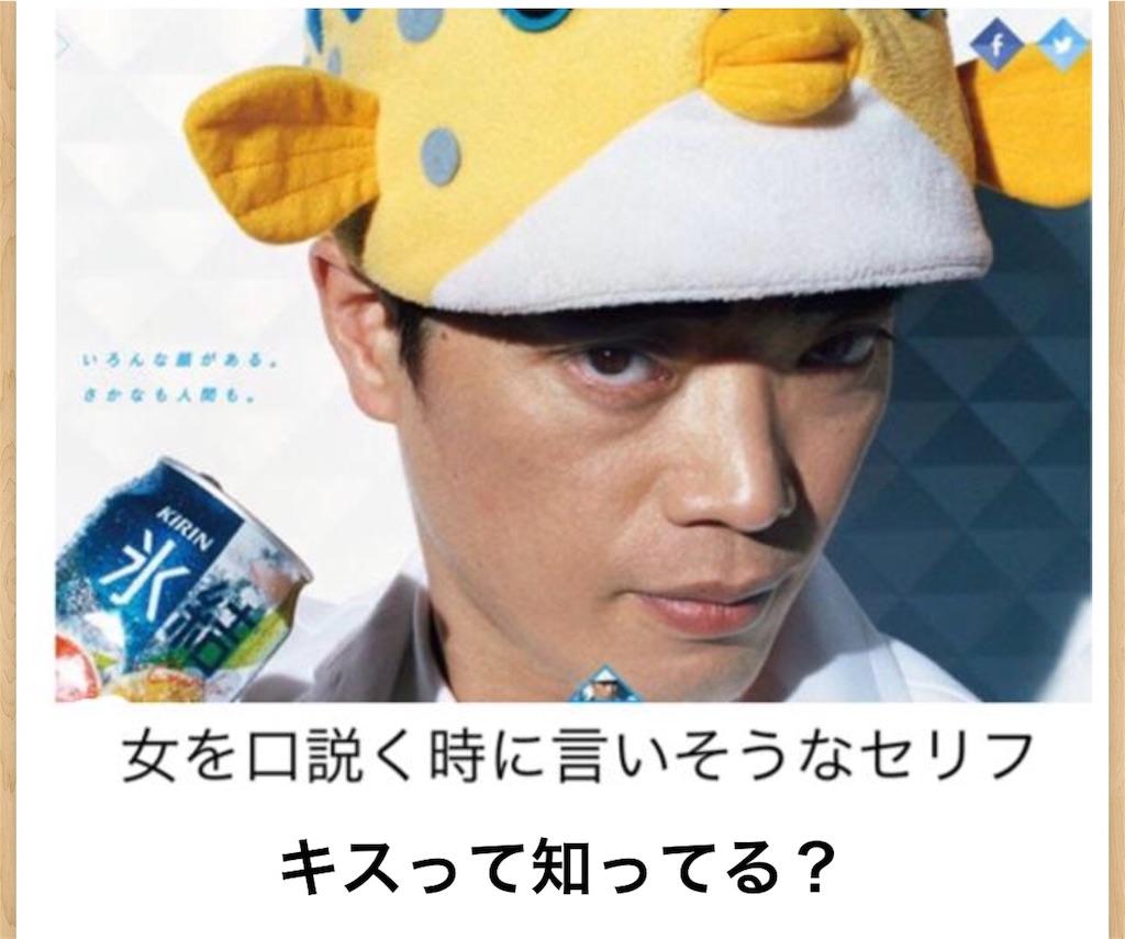 f:id:shohei546151:20180719020040j:image