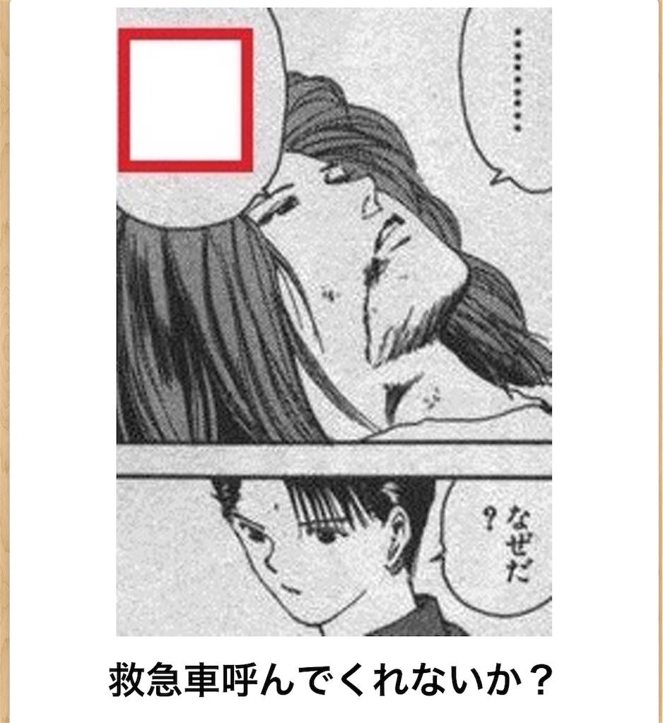f:id:shohei546151:20180722211517j:image