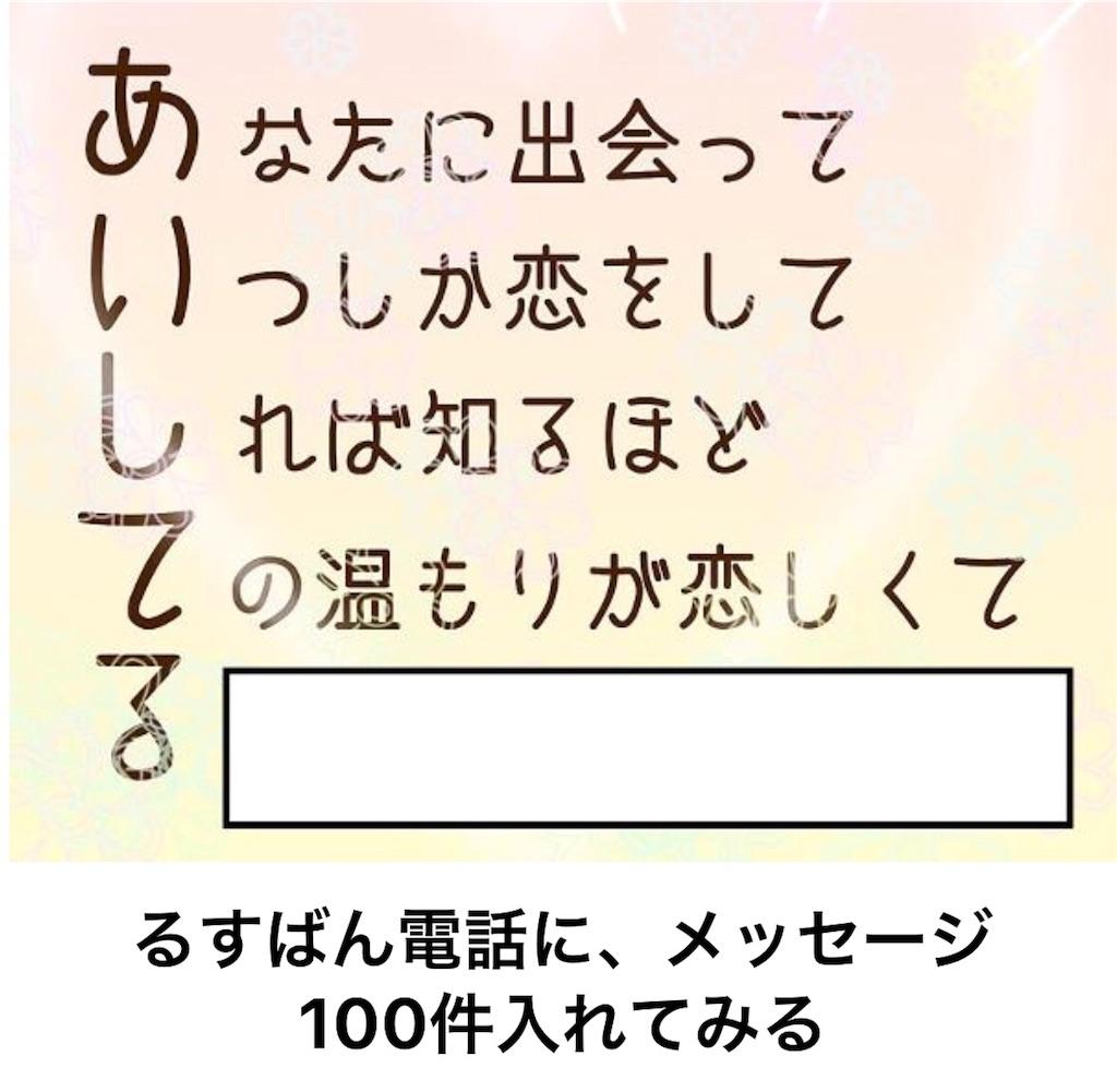 f:id:shohei546151:20180725151143j:image