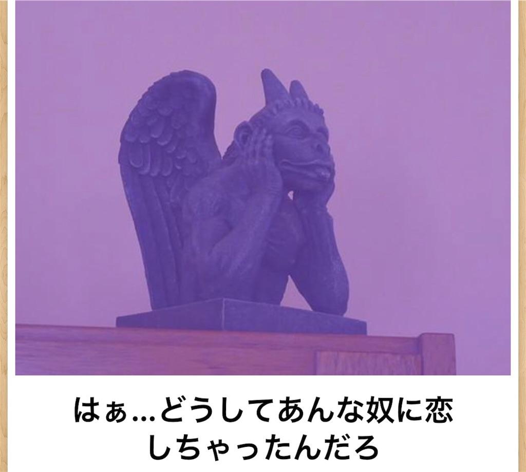 f:id:shohei546151:20180726235436j:image