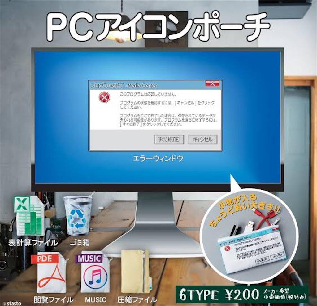 f:id:shohei546151:20180727162018j:image