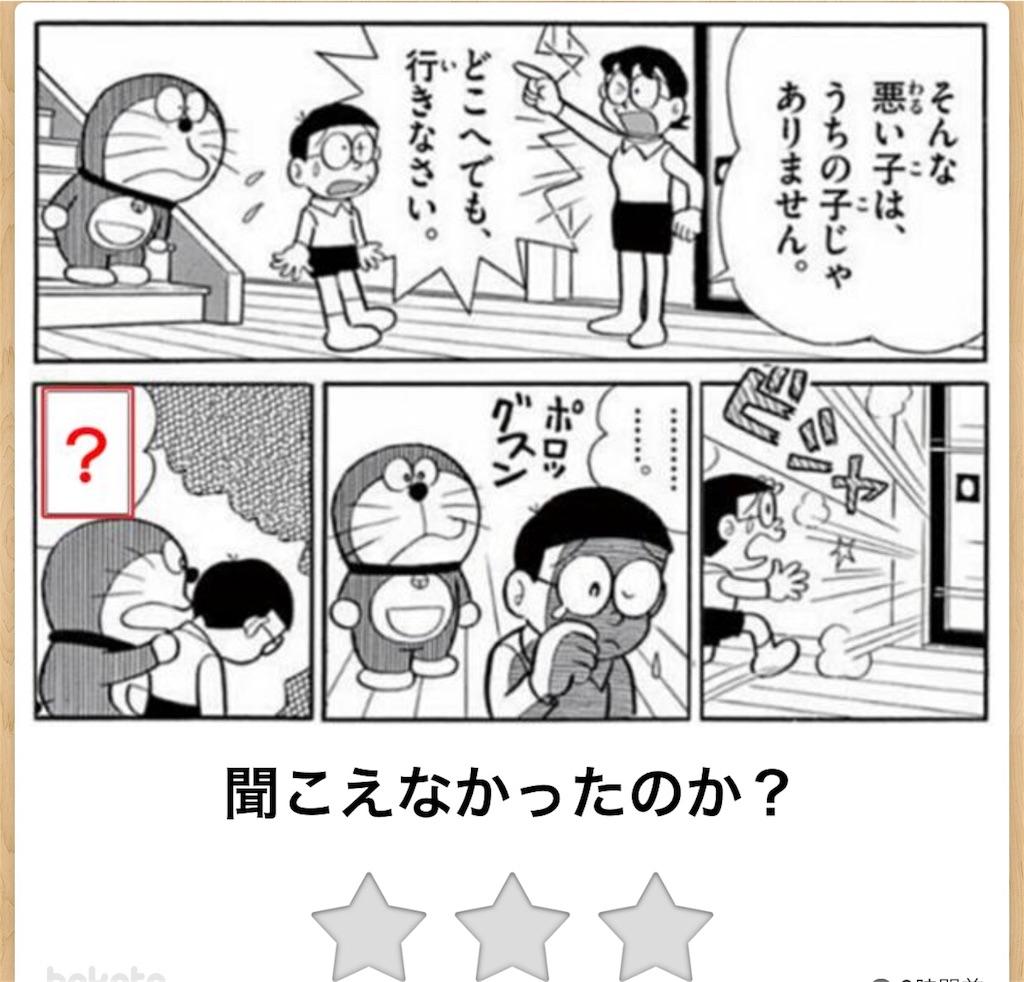 f:id:shohei546151:20180727162146j:image