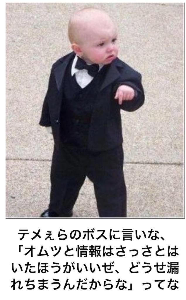 f:id:shohei546151:20180727182705j:image