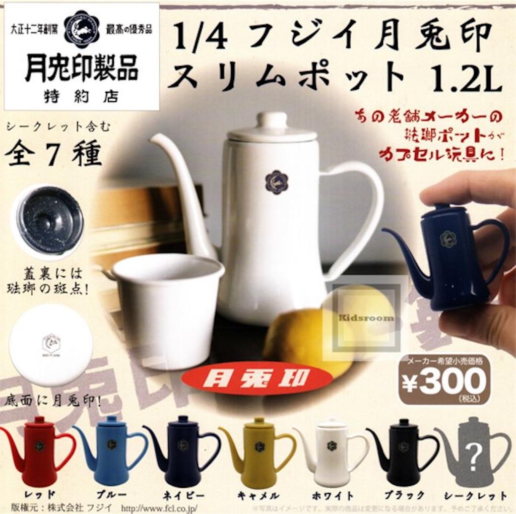f:id:shohei546151:20180811020639j:image