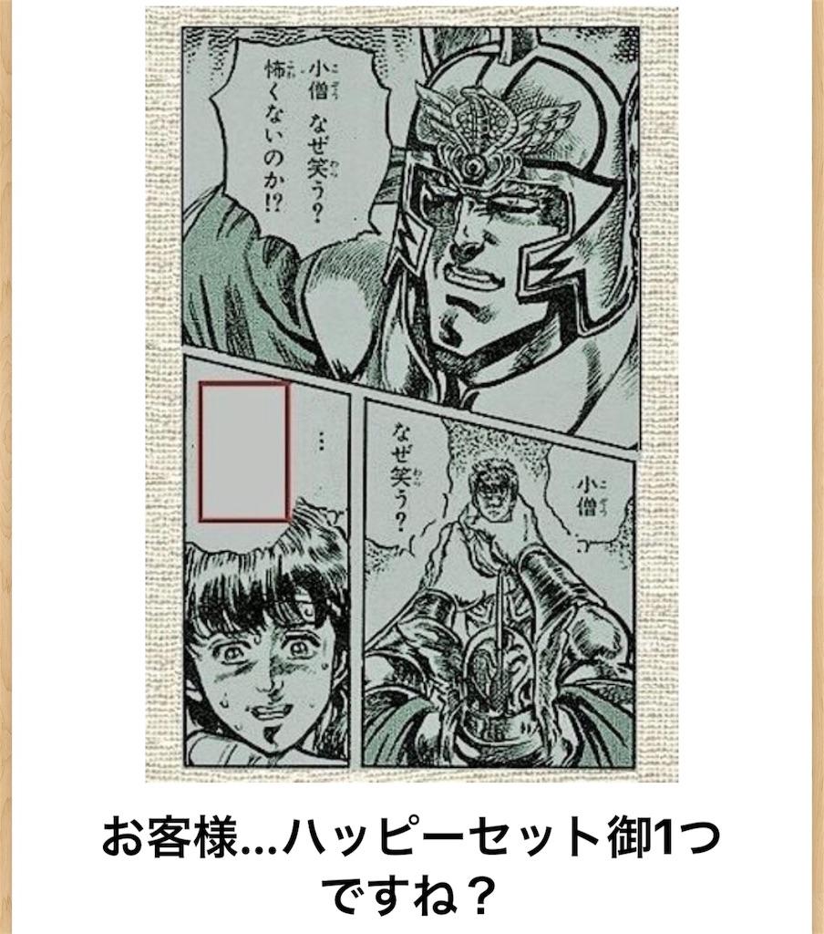 f:id:shohei546151:20180811021127j:image