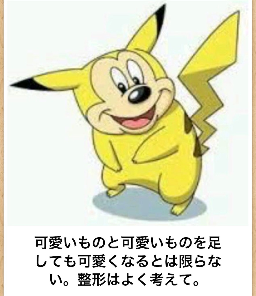 f:id:shohei546151:20180813020059j:image