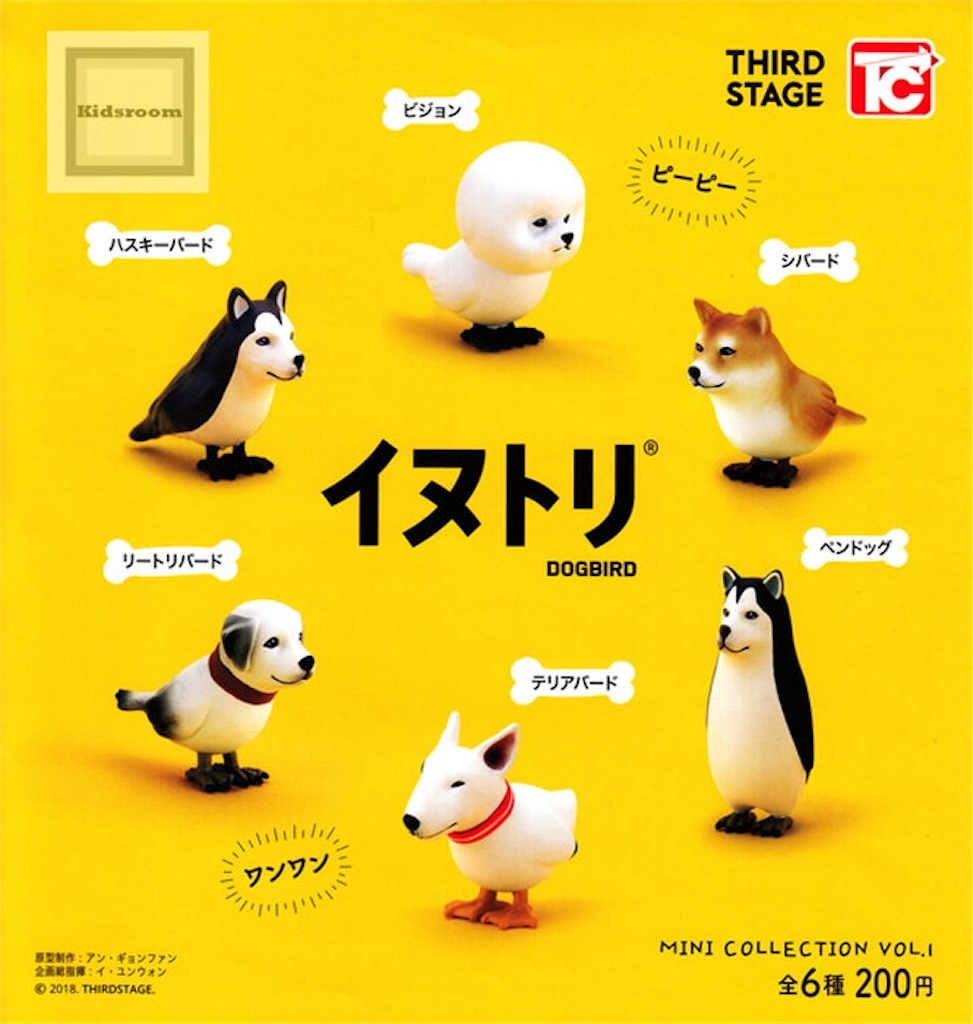 f:id:shohei546151:20180816230323j:image